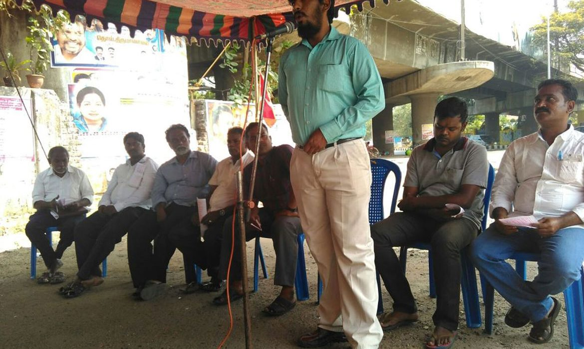 FITE in solidarity with protesting workers of Greaves Cotton Limited