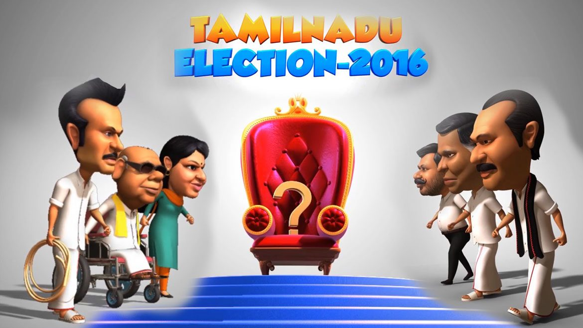 F.I.T.E  Tamil Nadu Elections 2016 and Charter of Demands  Press Release