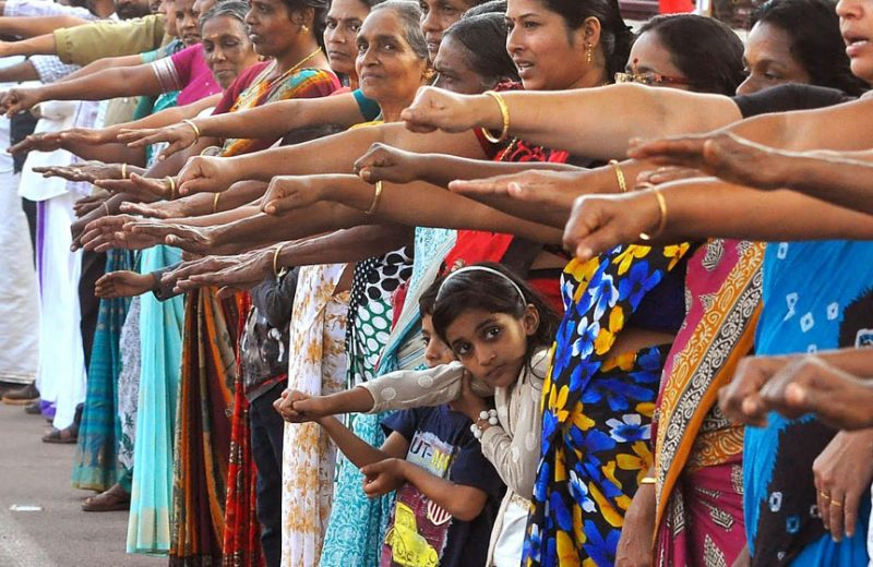Human chain condemning the brutal murder of IT Employee Swathi