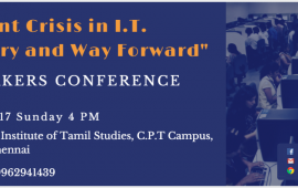 """Present crisis in IT Industry and way forward"" – IT Workers Conference,  17th and 18th June, 2017, International Institute of Tamil Studies,C.P.T Campus,Taramani,Chennai"