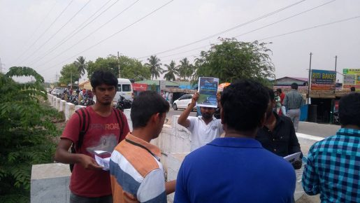 Stop CTS Layoff , Pamphlet Campaign – Coimbatore – F I T E