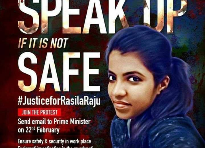 Justice For Rasila – Online Petition to National Commission For Women