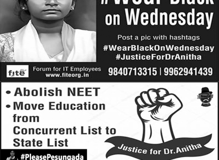FITE Tamilnadu against NEET , Wear Black On Wednesday In Solidarity with Students Protests against NEET