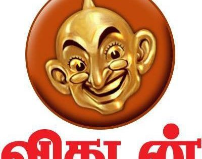 Popular Tamil magazine group 'Vikatan' doing illegal layoffs , FITE stands with the workers